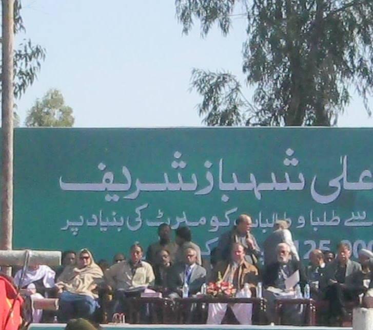 Name:  Laptop Distribution Ceremony in BZU by Nawaz Sharif (2).jpg Views: 3087 Size:  60.7 KB