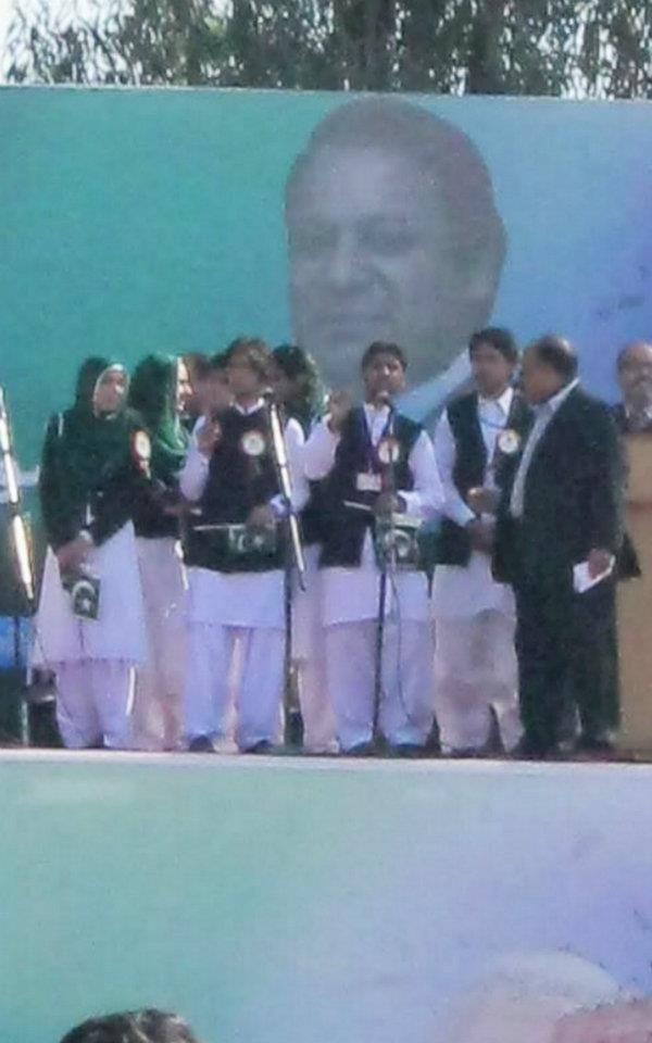 Name:  Laptop Distribution Ceremony in BZU by Nawaz Sharif (8).jpg Views: 2779 Size:  56.1 KB
