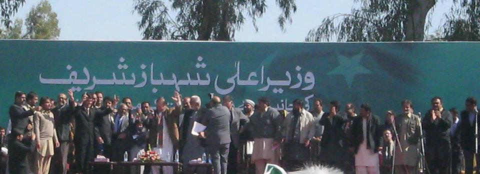 Laptops which will be awarded by CM. Shahbaz Sharif. on 7th of Feb in BZU-laptop-distribution-ceremony-bzu-nawaz-sharif-16-.jpg