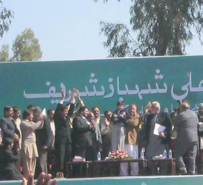 Name:  Laptop Distribution Ceremony in BZU by Nawaz Sharif (17).jpg Views: 2540 Size:  53.5 KB