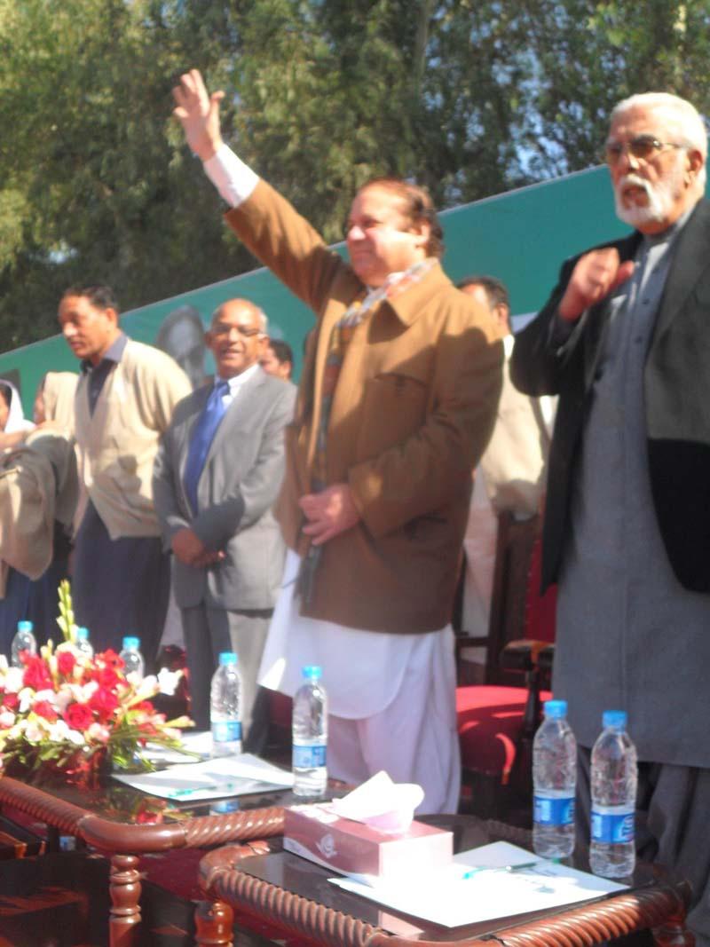 Name:  Laptop Distribution Ceremony in BZU by Nawaz Sharif (20).jpg Views: 2659 Size:  108.6 KB