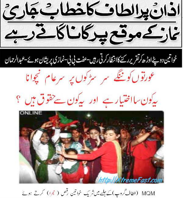 Name:  Altaf Hussain ka Khatab 20 Feb 2012.jpg Views: 11295 Size:  105.8 KB