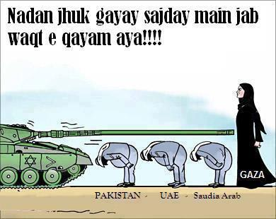 Name:  Naadaan gir gaye Sajdon me Jab Waqt Qiyaam Aaya.jpg Views: 349 Size:  25.3 KB