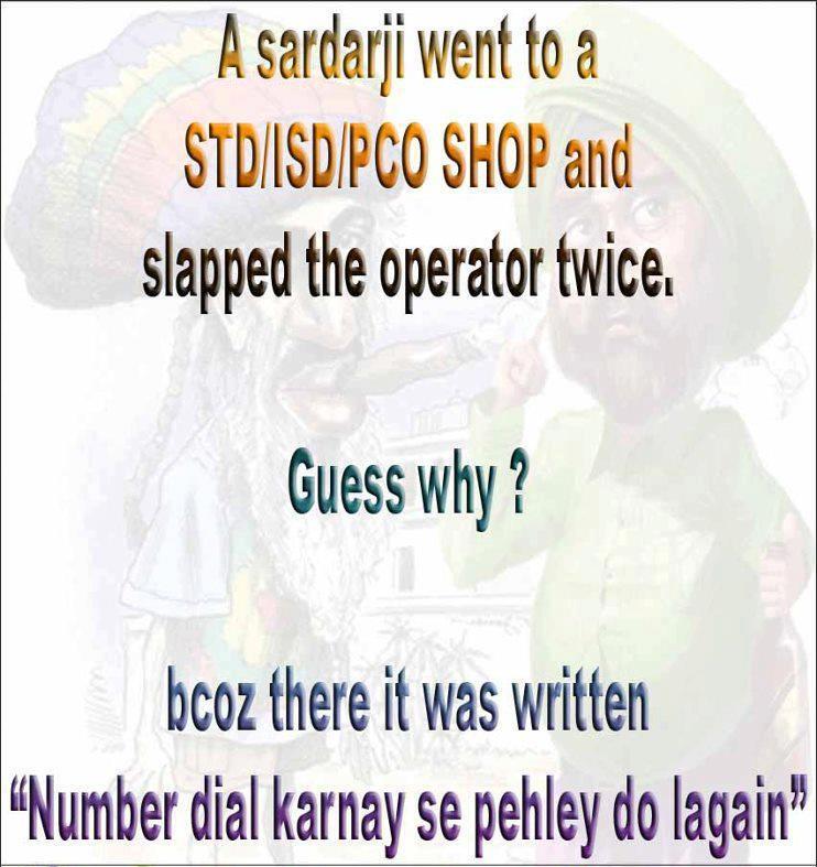 Name:  Dial kernay say pehlay.jpg Views: 706 Size:  76.3 KB