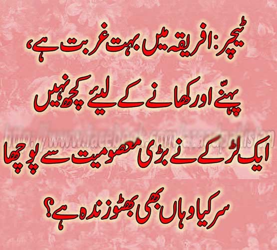 Name:  Sir kia wahan bhi Bhutto zinda hay.jpg Views: 442 Size:  79.6 KB