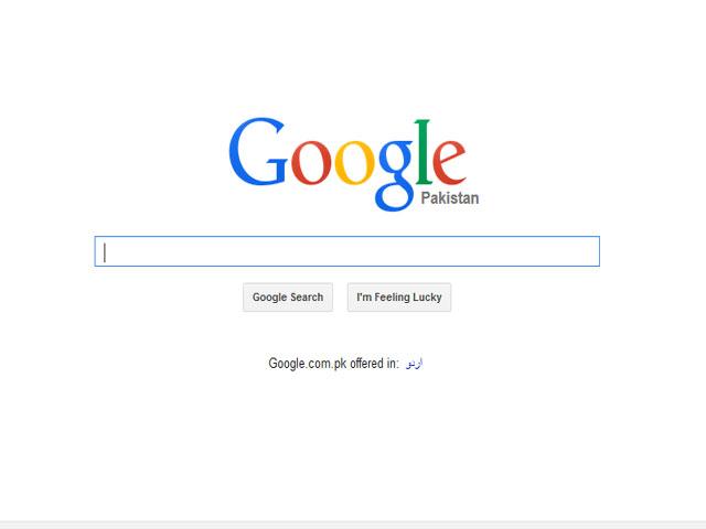 Name:  Google-Pakistan.jpg Views: 525 Size:  23.6 KB