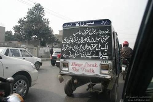 Name:  This is Pakistan (4).jpgViews: 19034Size:  23.1 KB
