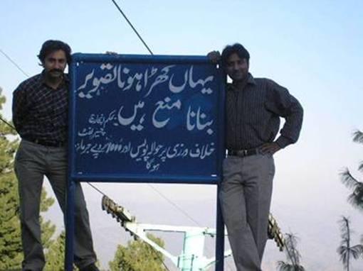 Name:  This is Pakistan (6).jpg Views: 71865 Size:  24.7 KB