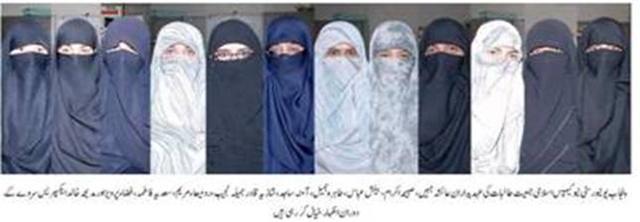 Name:  This is Pakistan (9).jpg Views: 58407 Size:  21.0 KB