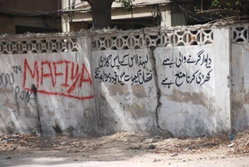 Name:  This is Pakistan (13).jpg Views: 76924 Size:  33.6 KB