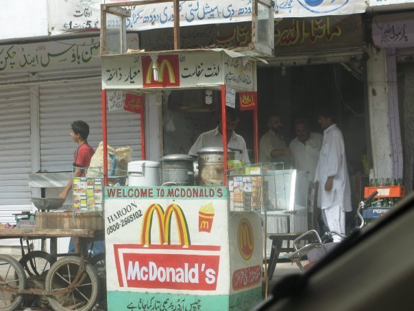 Name:  This is Pakistan (18).jpg Views: 55084 Size:  62.4 KB