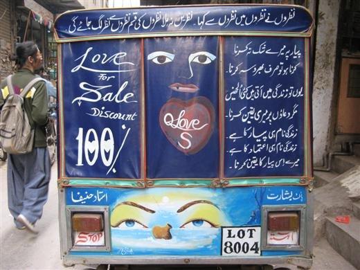 Name:  This is Pakistan (21).jpgViews: 16583Size:  53.1 KB