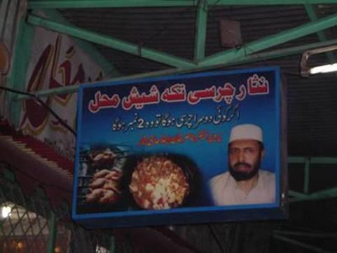 Name:  This is Pakistan.jpgViews: 17689Size:  21.3 KB