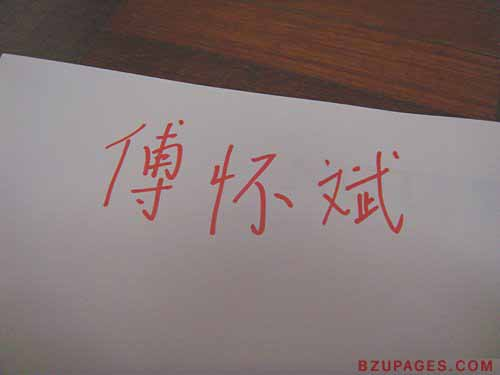 Name:  phb chinese.jpg Views: 649 Size:  18.1 KB