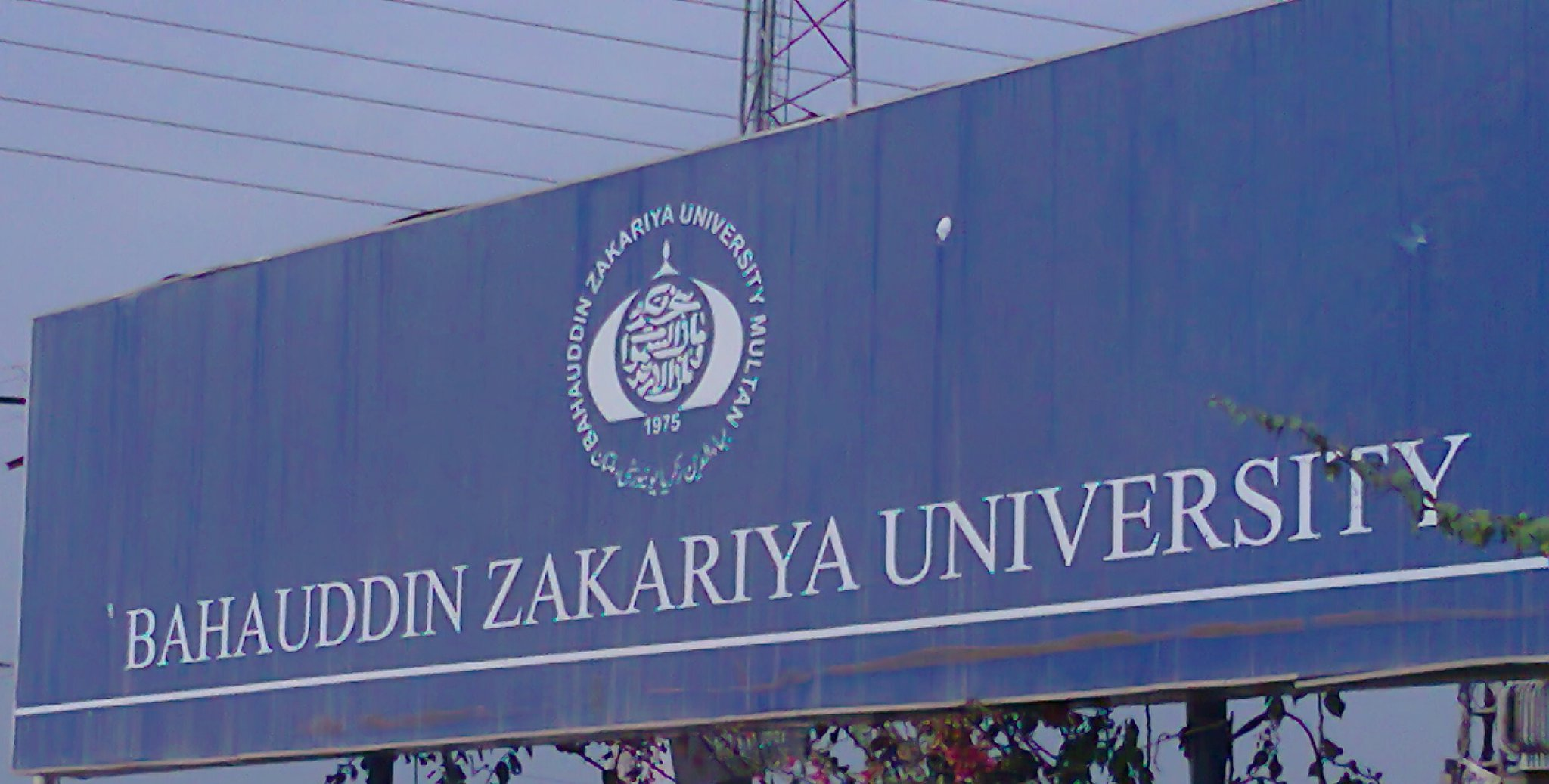 Zakariyan Debating Society (ZDS) Make History - BZU Multan